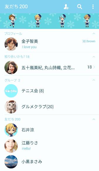 017kisekae