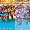 【あんスタ✕メルスト】「あんさんぶるスターズ!」「メルクストーリア-癒術士と鈴のしらべ-」ハピエレコラボイベント開催中!