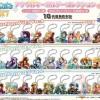 【あんスタ新グッズ】アクキーに新絵柄追加!Idol Special Days Vol.2 A・B・C