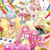 【あんスタAGF情報】アニメイトガールズフェスティバル2016ブース出展決定!