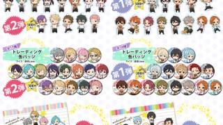 【あんスタ×アニカフェ】アニメイトカフェキッチンカー in acosta!@ATC 9/22~出張出店決定!