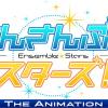 【AnimeJapan2017】アニメ公式ラジオ『あんさんぶるスターズ!THE ANIMATION に~ちゃん☆忍の放課後RADIO in AnimeJapan2017 』公開録音を実施!