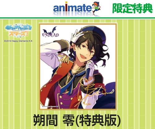 ansta_shikishi12_animate500