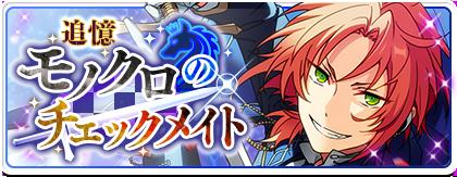 banner_event_ltvcrhum