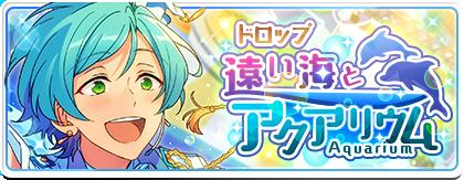 banner_event_ndsmtrop
