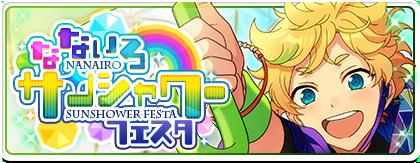 banner_event_neifbcwg