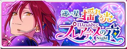 banner_event_zdjfeukn