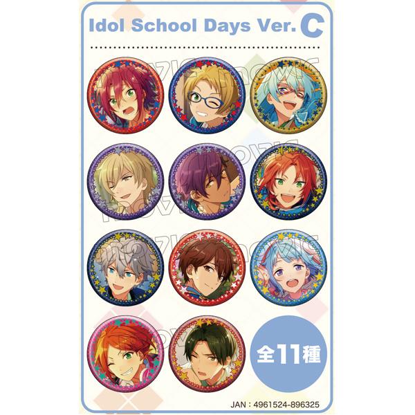 あんさんぶるスターズ! キャラバッジコレクション Idol School Days Ver.C