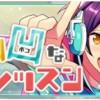 【イベント】特訓!凸凹なペアレッスン