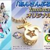 あんスタ×ファミマコラボオリジナルグッズがアニメイトでも購入可能に!