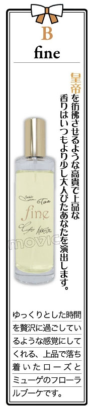 【あんスタ新グッズ】あんさんぶるスターズ! 香水/fine