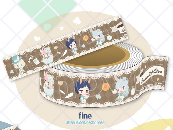 fine_masute