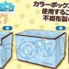【グッズ情報】便利でオシャレなカラーボックス用不織布製BOXが登場!