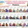 【あんスタ新グッズ】アクキーに新絵柄追加!Idol Special Days A・B・C