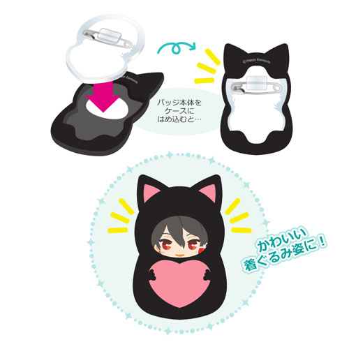 kigurumi_badge_vol01_13