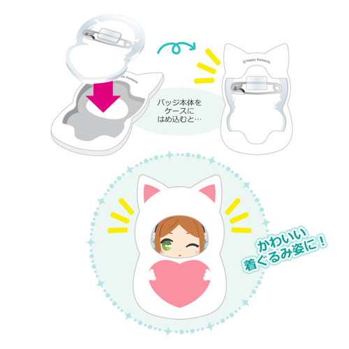 kigurumi_badge_vol02_13