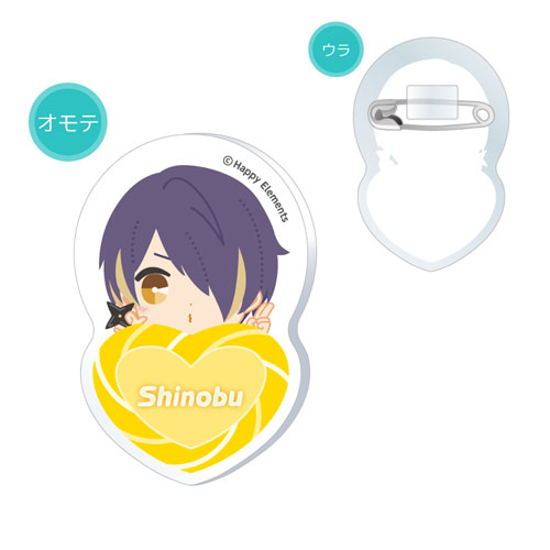 kigurumi_badge_vol02_3