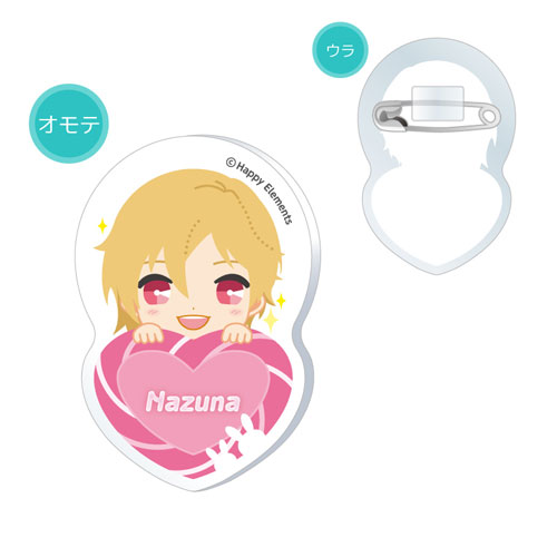 kigurumi_badge_vol02_9