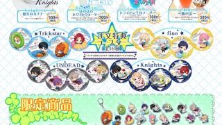【アニメイトカフェキッチンカー】あんさんぶるスターズ!×アニメイトカフェが高松に期間限定出現!!