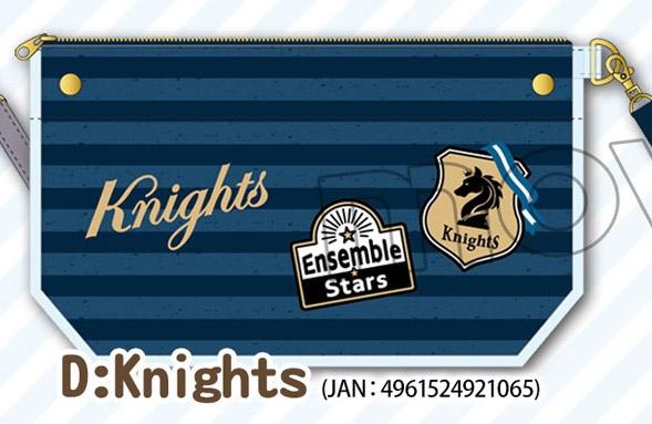マリンクリアポーチ/Knights