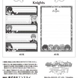 あんさんぶるスターズ! メモ Knights