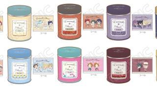 「あんさんぶるスターズ!缶入りお菓子」アリス✕紅茶缶をイメージしたシール入りハート型クッキー9月下旬登場!