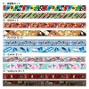 【あんスタ新グッズ】ミニキャラのユニットマスキングテープコレクションが登場!