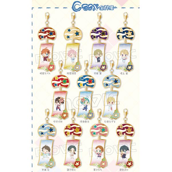 【あんスタ新グッズ】涼やかな風鈴デザインの「夏祭りシリーズ」にメタルチャームコレクションが登場!