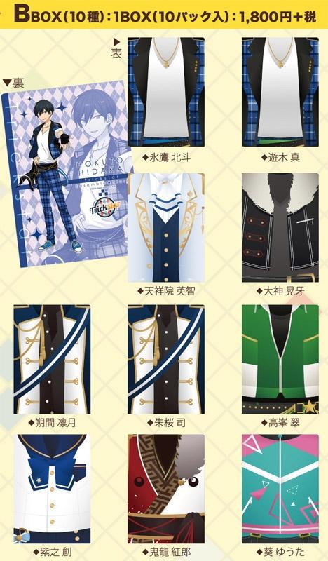 【あんスタグッズ】衣装が全面にデザインされたミニクリアファイルコレクションが登場!