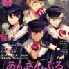 【あんスタ雑誌情報】MY★STAR vol.4 ,11/19発売!目印はアンデの表紙!