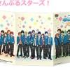 【AGF】AGF2015☆バンプレ・オリジナルデザイン「ペーパーフレーム」数量限定配布決定!