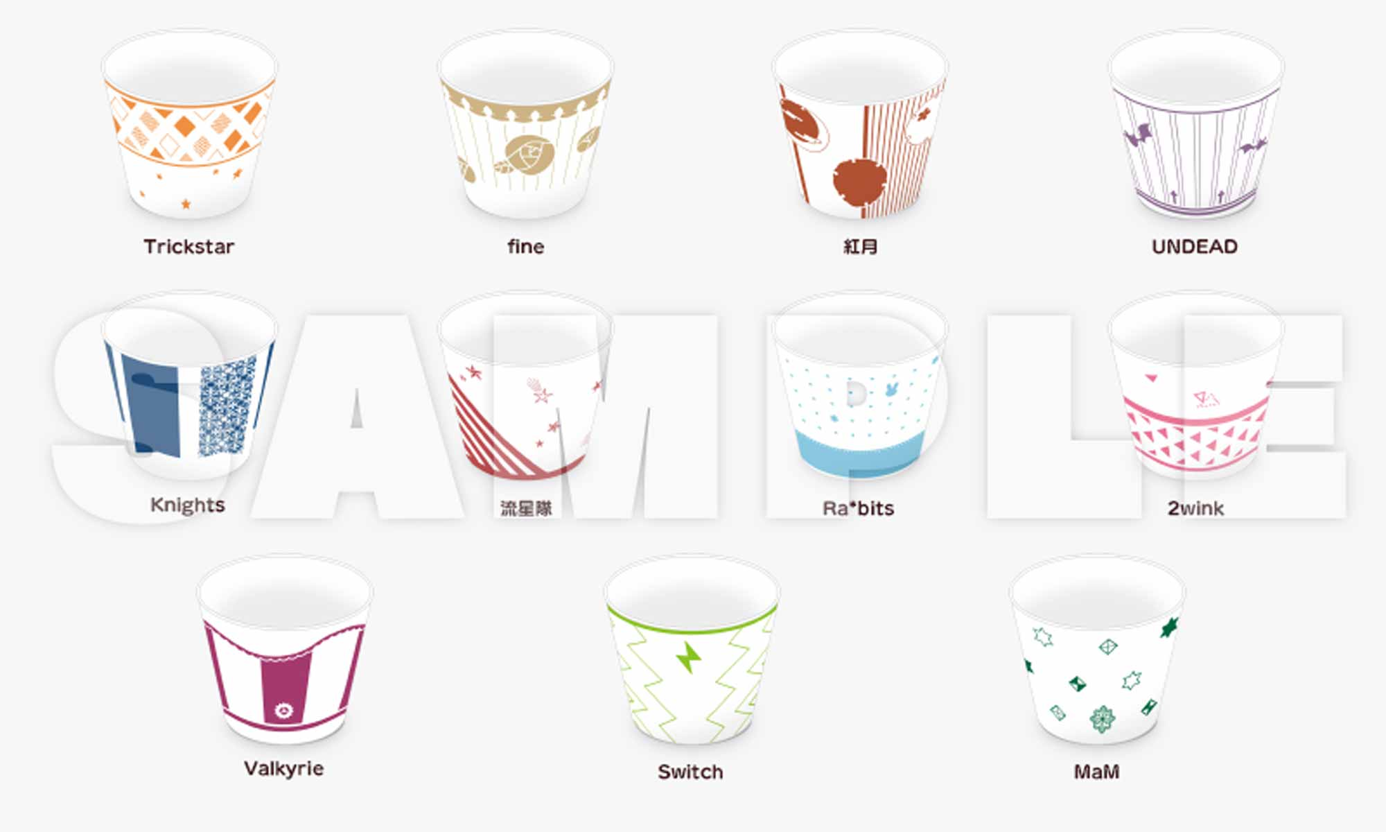 pic-item_cup_large