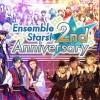 【あんスタ二周年】あんさんぶるスターズ!2nd Anniversary!記念動画公開や無料ダイヤ10連スカウトキャンペーンも!
