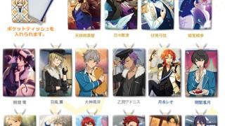 【あんスタプライズ】ポケットティッシュカバー第二弾fine・UNDEAD・Knights・紅月のメンバー4/8より登場!