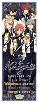 あんさんぶるスターズ! ポスタークリアファイル Knights