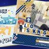 【プリント一番くじ】あんさんぶるスターズ!ファーストライブ!4/30より開始!