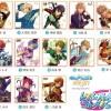 【あんスタ新グッズ】「あんさんぶるスターズ!ビジュアル色紙コレクション13」12月発売!