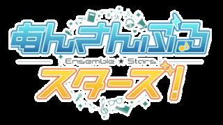 【あんスタ✕ゲームギフト】『あんさんぶるスターズ!』制作陣独占!コンテンツディレクターインタビュー掲載中!