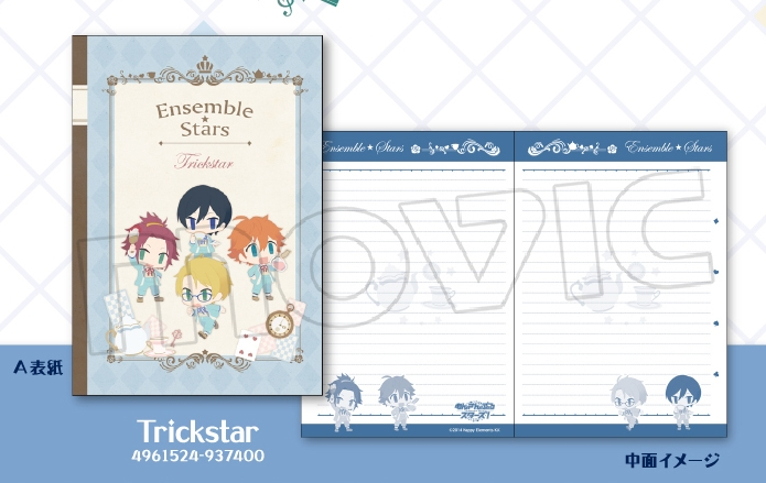 trickster_note