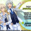 【ユニットソングCD】第5弾『fine』・第6弾『紅月』視聴開始!