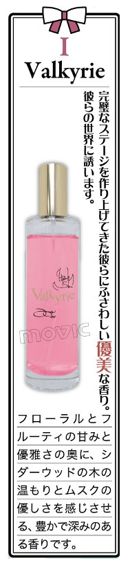 【あんスタ新グッズ】あんさんぶるスターズ! 香水/Valkyrie