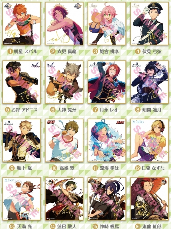 【あんスタ新グッズ】箔押しサイン入りのビジュアル色紙コレクション3・4が登場!